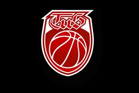 Wappen TuS Fürstenfeldbruck Basketball